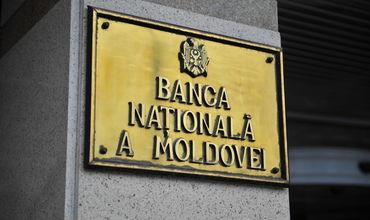 Согласно данным Нацбанка, всего в марте граждане Молдовы, работающие за границей, отправили домой чуть более ста миллионов долларов.