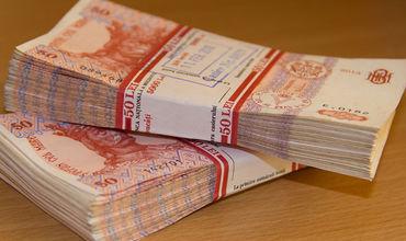 На 2017-2019 годы прогнозируется легкое обесценивание национальной валюты.