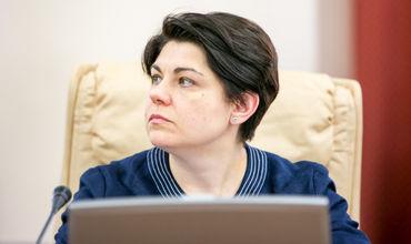 Министр финансов Наталья Гаврилица.