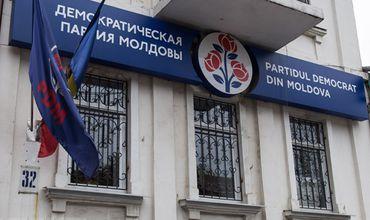 Президент не подпишет указы о назначении послами ряда кандидатур, выдвинутых Правительством РМ.