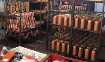 Со склада мясоперерабатывающего предприятия изъято 3000 кг продукции.