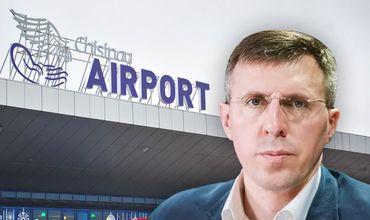 Киртоакэ: Аэропорт снова украли, Брынзан - соучастник