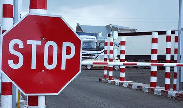 Гражданин Узбекистана пытался незаконно попасть в Украину через Молдову.