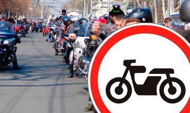 Бульвар Штефан чел Маре официально открывается для мотоциклистов.