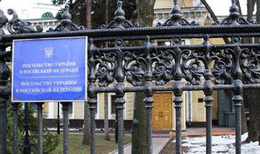 Неизвестные закидали яйцами посольство Украины в Москве