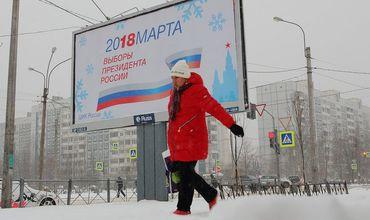 Россия поставит в Приднестровье 192 тыс бюллетеней для выборов главы РФ