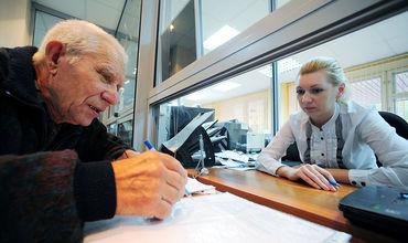 Макет пенсионного дела трудовой пенсии по старости образец