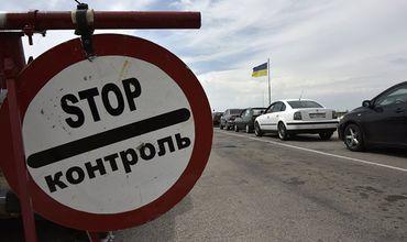 Пограничный пункт на молдо-украинской границе временно закрыт.