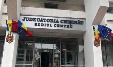 ВСМ временно отстранил все руководство суда сектора Центр.
