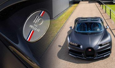 Bugatti планирует выпустить скоростной электрокар.
