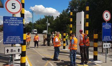 Украина установила комплексы радиационного контроля на границе с Россией.