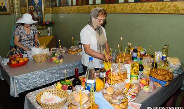 Этому празднику присуще то, что в этот день освящают фрукты и овощи.
