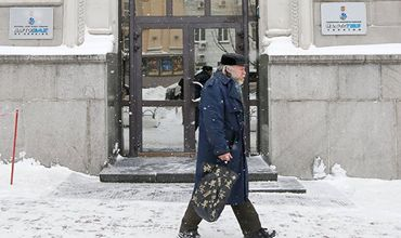 """""""Нафтогаз"""" планирует обсудить с """"Газпромом"""" разрыв контрактов до 31 марта."""