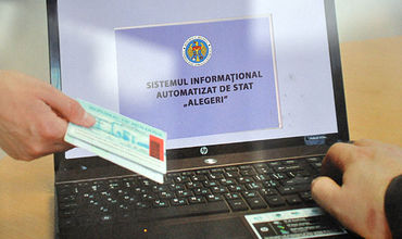 Граждане Молдовы не смогут проголосовать онлайн в президентских выборах
