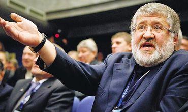 Коломойский призвал Зеленского объявить дефолт.