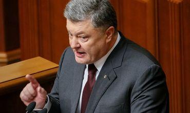 Президент Украины Петр Порошенко предупредил депутатов Рады о вероятности полномасштабного вторжения России.