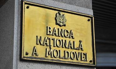 Нацбанк подсчитал, сколько всего денег в Молдове