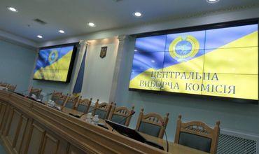 Кандидаты не внесли необходимые 2,5 млн гривен залога, отказались от публикации данных и не предоставили часть документов.
