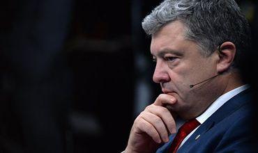 Порошенко отверг возможность введения особого статуса для Донбасса