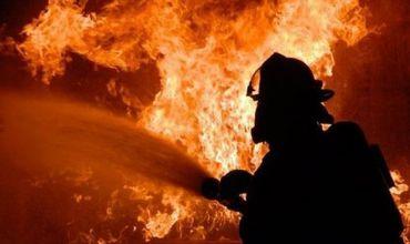Пенсионерка сгорела заживо во время пожара в Гагаузии.