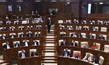 2 марта депутаты Украины, Грузии и Молдовы обсудят проблемы безопасности
