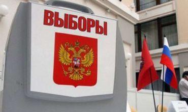 Верховная Рада Украиныпризнала нелегитимными выборы местных органов власти в Крыму.