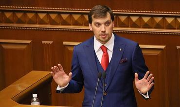 Премьер Украины задолжал крупную сумму за коммуналку