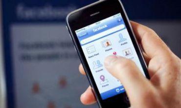 Пользователи сообщают о сбое в работе соцсети Facebook.
