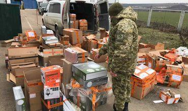 На Украине задержали молдаванина, нелегально перевозившего крупную партию электроники.