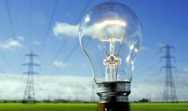 Выручка от экспорта украинской электроэнергии за январь-август увеличилась на 12,6% - до $240,2 млн.