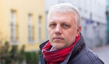 Заказчиками убийства журналиста Павла Шеремета были российские спецслужбы.