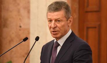 Козак оценил перспективы развития отношений России и Молдовой.