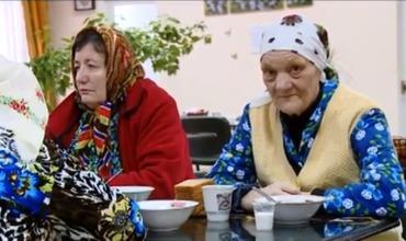 Дом престарелых условия санпин по питанию для домов интернатов для престарелых