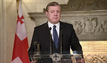 Премьер-министр Грузии подал в отставку.