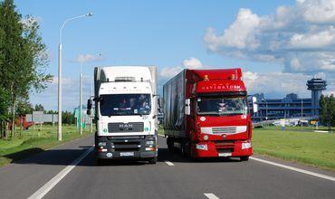 В общем объеме молдавского экспорта доля таких государств выросла с 12,6% до 15,9%. Фото: rusholl.com