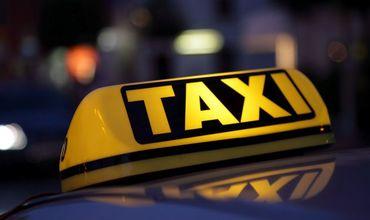 Новый тариф таксистов: из центра в аэропорт за 150 леев