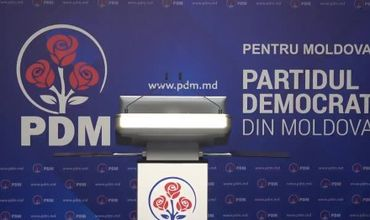 Депутаты ДПМ осуждают решение сегодняшнего парламента о мандате Харунжена.