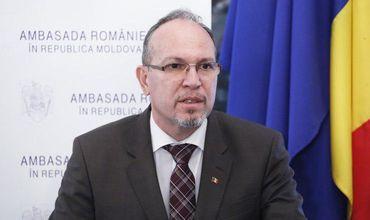 Посол Румынии в Кишиневе Даниел Ионицэ.