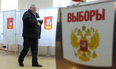 В Приднестровье запустили информационную кампанию к выборам главы России
