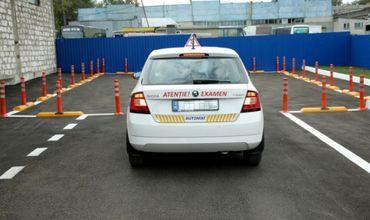 В Молдове работает 159 автошкол.