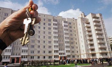"""Результат пошуку зображень за запитом """"Социальное жилье в Молдове"""""""
