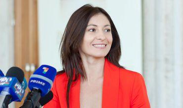 Анжела Гонца поступила на факультет права в ГУМ