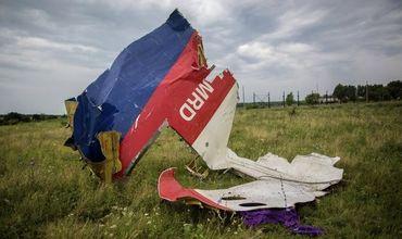 Международные следователи изучают новую информацию по крушению Boeing на Украине, предоставленную Российской Федерацией.