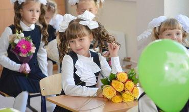 Не во всех бельцких школах открылись первые классы.