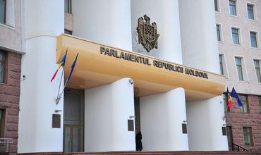 Новый парламент, избранный 24 февраля, будет X-го созыва.