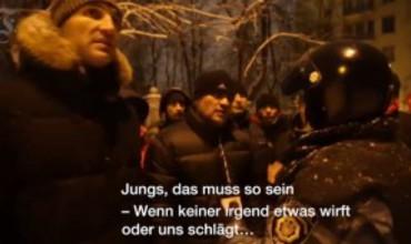 Видео снято немецкими журналистами