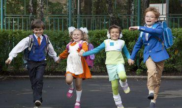 В школах Гагаузии внедряется новый предмет по выбору «Культура добрососедства». Фото: chgtown.ru