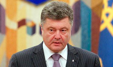 Президент Украины сообщил, что угроза эскалации в зоне боевых действий остается высокой.