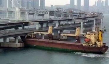 Появилась запись переговоров врезавшихся в южнокорейский мост российских моряков