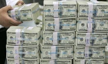 Резервы валюты Национального банка Молдовы (НБМ) выросли в июне на $57,06 млн., превысив на начало июля $2,899 млрд.